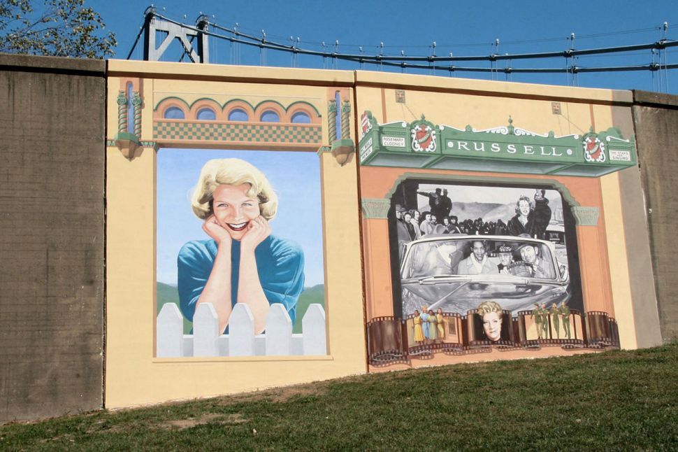 Flood wall mural in Rosemary's hometown of Maysville, KY