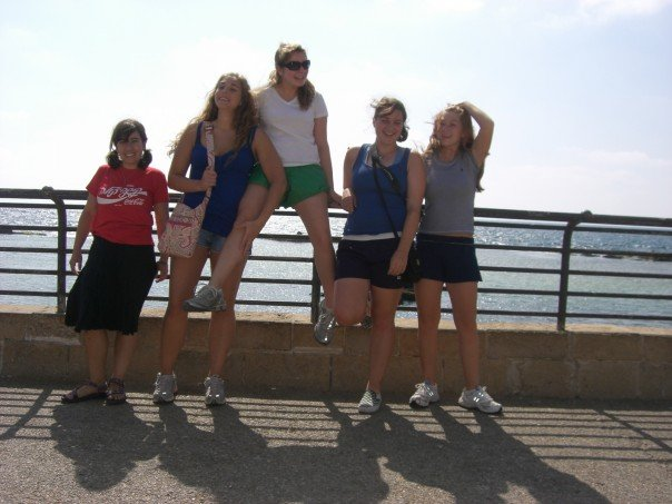 Some other Kentucky-raised Jews and myself during our trip to Israel (aged 16).